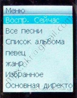 Русский язык в MP4 плеере, рис2.