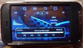 Русский язык в тегах MP3 файла сенсорного MP5 плеера.