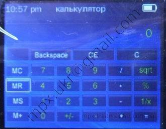 Раздел меню калькулятор в копии ipod нано поколения 5.