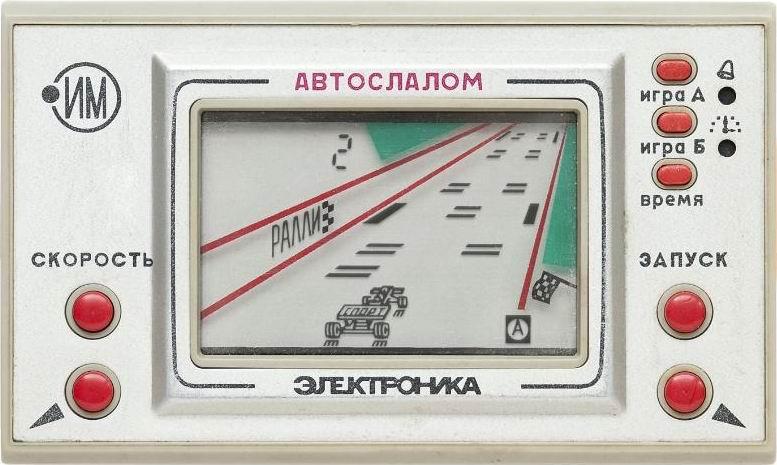 Электроника автослалом.
