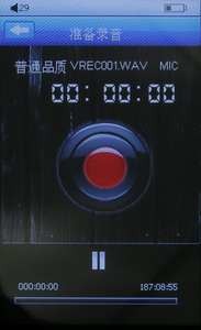 Диктофон в плеере Onda VX777LE