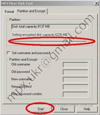 MP3 Player Disk Tool разделяем память.
