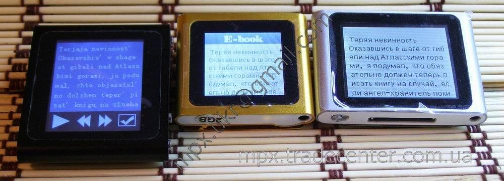 Русский язык в китайских плеерах ipod nano 6g.